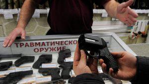 Травматическое оружие Клуб Оружейник