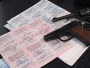 Лицензия на оружие Клуб Оружейник