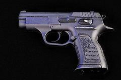 Травматическое оружие разрешение