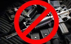 запрет оборота оружия