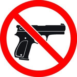 Запрет на ношение оружия 2021
